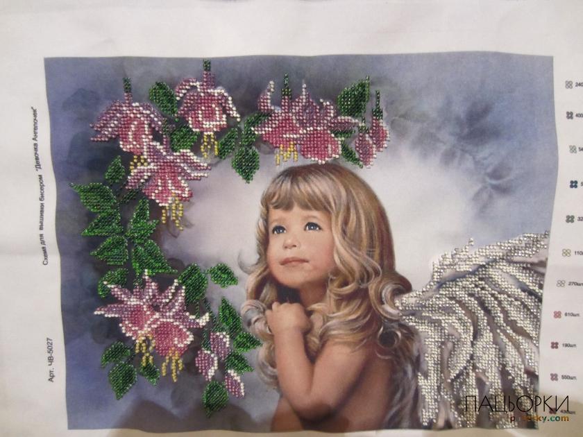 Картини вишиті бісером ( 654) - купити оригінальні подарунки ... 8320c67d947cf