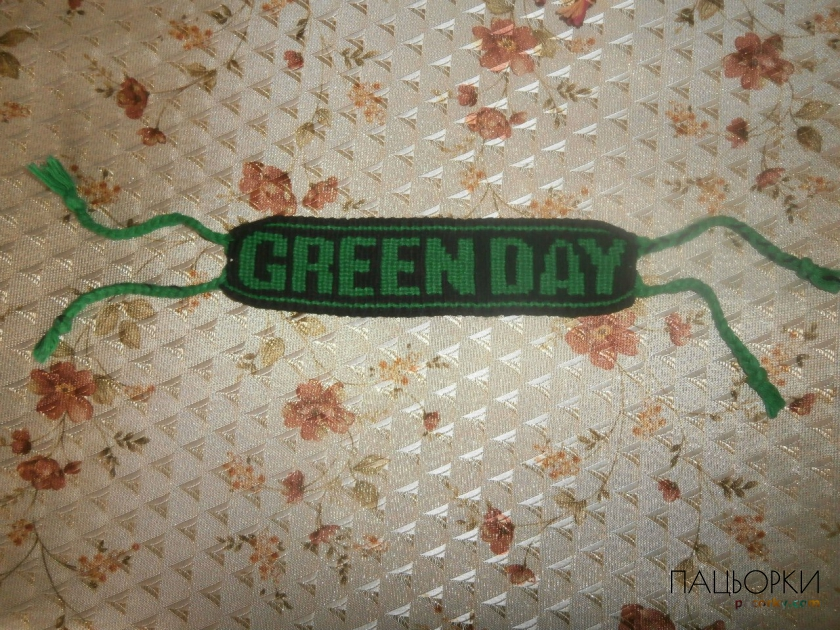 "Фенечка ""Green Day"""